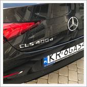 CLS400dの4マチックも ...