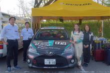 TOYOTA GAZOO Racingラリーチャレンジin八ヶ岳 茅野の写真