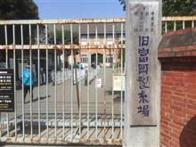 世界遺産 富岡製糸場に行ってきました。