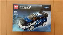 LEGO フォード・フィエスタWRC