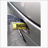 燃料添加剤 スーパーパフォー ...