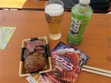 肉フェス(IN広島)