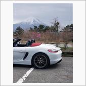 春の山梨ドライブ