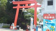 3日目福島から栃木