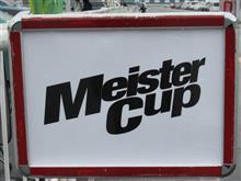 マイスターカップ2018Rd1