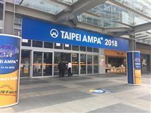 台湾AMPAショーに行って来ました