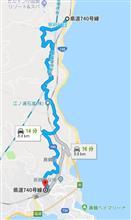 神奈川県道740号小田原湯河原線ドライブ