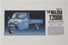 マツダ T2000
