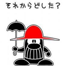 オヤジさんのアッシーで、秋田県へ・・・それからそれから。。。