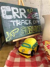 CRR Track dey 鈴鹿