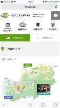 RCオデッセイ全オフの下見がてら静岡へドライブ