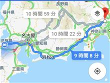 琵琶湖から東京まで下道(備忘録)