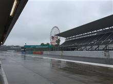 鈴鹿サーキット国際レーシングコース走ってきたよ。
