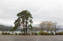 田沢湖みそたんぽオフ