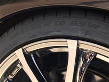 タイヤ組み換えトラブル