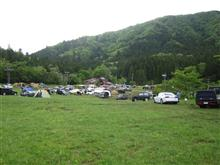 第8回HMV遠征キャンプ参加(赤子山キャンプ場)