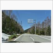 日本百名道NO46 麦草峠