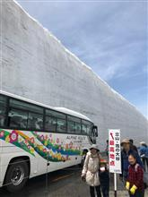 立山 雪の大谷見学と富山県道の駅巡り