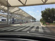 空港封鎖中!