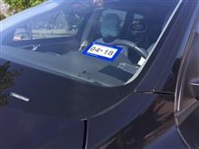 Vehicles registration renewal