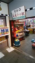 懐かしの駄菓子屋