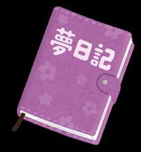 ロドくんの日記