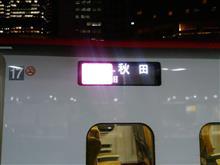 燃費観察 ~'18年1月&2月&3月版~ プレマシー編