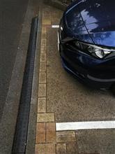 新型日産リーフプロパイロットパーキング用白線を自宅の駐車場に引いてみた(その7 改善)