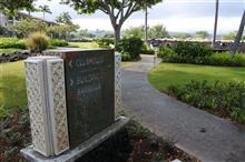 ハワイ旅行2018 帰国日