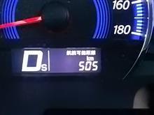 初の500km超え!