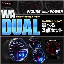 【台湾製】デポレーシング デュアルメーター 油圧 油温 ブースト メーター レビュー 86 BRZ 取り付け解説の動画です