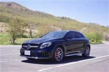 阿蘇へ... Mercedes-AMG GLA45 本、読書...