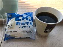 MINISTOP CAFE 酪王牛乳パンケーキ