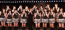 「ヤバイよ!ついて来れんのか?!」公演、まぢヤバイよ♪(^ω^) AKB48劇場