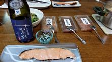 北海道の鮭を堪能します
