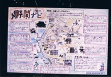 野間大坊(愛知県美浜町)