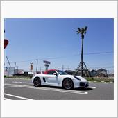 千葉田舎お宿ドライブ