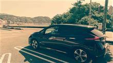 子供達とリーフで紀州半島ドライブ