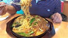 これぞTHE名古屋めし パスタ・デ・ココ「鉄板・台湾あんかけスパ」を愛知で食べてきた