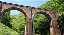 4連アーチ式鉄道橋!