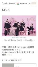 namie amuro Final Tour 2018
