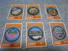 5/1 大阪マンホールカード集め記録 とんかつ 覚え書き