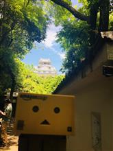 岐阜公園と金華山