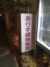 マチアソビ vol.20 後編