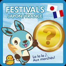 【ハイドラ】日本とフランスの祭典 限定バッジ配布のお知らせ