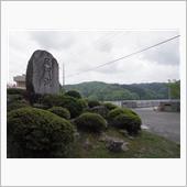 GW愛知ダム巡り 「満水御礼 ...