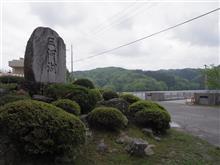 GW愛知ダム巡り 「満水御礼」 ②