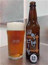 世界初のそばビール?!