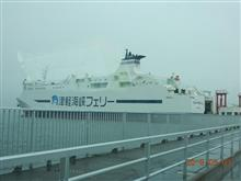 【2018GW・帰省記】 その1・往路編(エクシーガで東京→青森→函館→札幌)