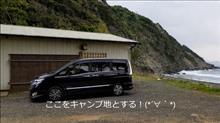 (福井県)セレナ車中泊CAMP
